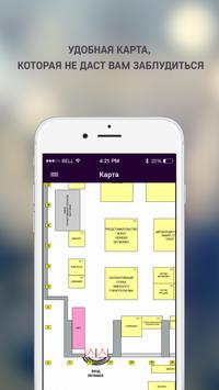 Tibo 2016 apk screenshot