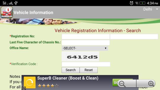 Vehicle Registration Info apk screenshot