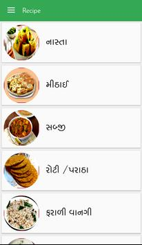 Gujarati Delicious Recipe(Swad poster