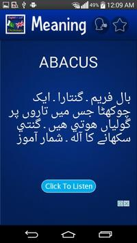 English to Urdu Dictionary poster