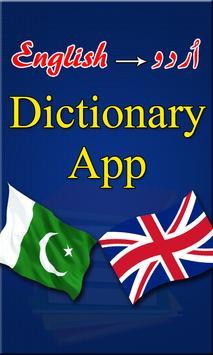 English to Urdu Dictionary apk screenshot