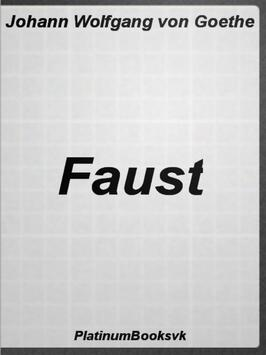 Faust. J.W. von Goethe. poster