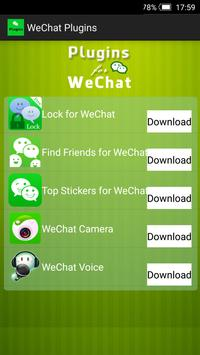 Plugins for WeChat poster