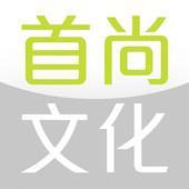 首尚文化電子書店 icon