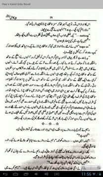Pir-e-Kamil Urdu Novel apk screenshot