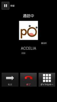 "Call App ""Pointy"" apk screenshot"
