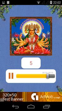 Gayatri Mantra apk screenshot