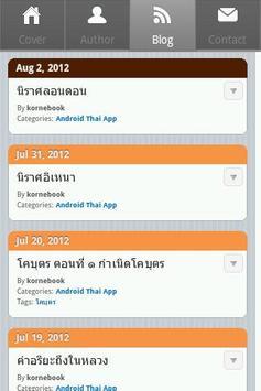พงษาวดารเขมร apk screenshot