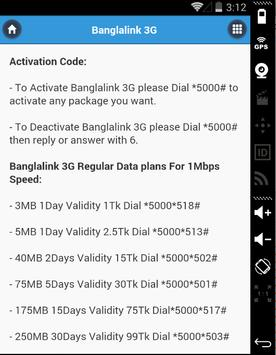 3G Package Bangladesh(Updated) poster
