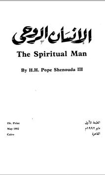 The Spiritual Man Arabic apk screenshot