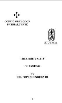 The Spirituality of Fasting apk screenshot