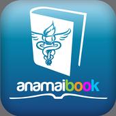 Anamai Book icon