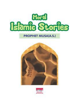 Moral Islamic Stories 15 apk screenshot