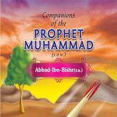 Companions of Prophet Story 1 icon