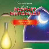 Companions of the Prophet 27 icon