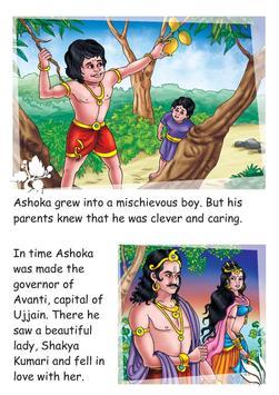 Great Personalities - Ashoka apk screenshot