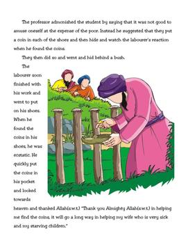 Inspirational Islamic stories2 apk screenshot