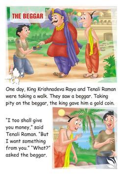 Raman of Tenali 4 poster