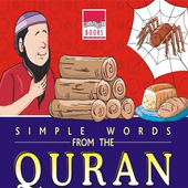 Simple Words from Quran Book 1 icon