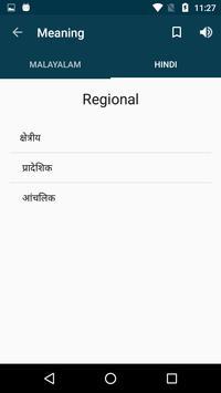 Malayalam Dictionary apk screenshot
