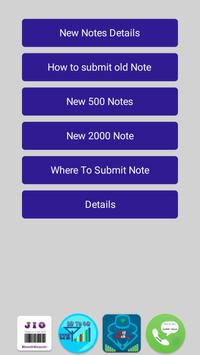 How To Change Rs.500,1000 Note apk screenshot