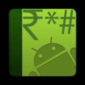 Mobile Balance Checker PrePaid icon