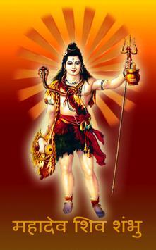 Mahadev Shiv Shambhu poster