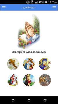 Prarthana Malayalam Prayers poster