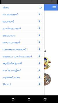 Prarthana Malayalam Prayers apk screenshot
