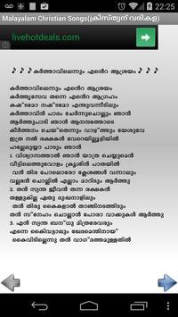 Malayalam Christian Varikal apk screenshot