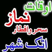 Prayer Time Attock City Pak icon