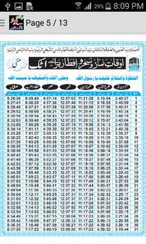 Prayer Time Attock City Pak apk screenshot