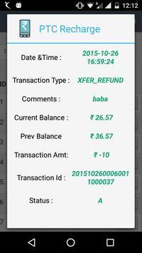 Prem Recharge apk screenshot