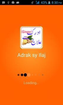 Adrak(Ginger) k Fwaid. apk screenshot