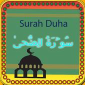 Surah Zuha icon