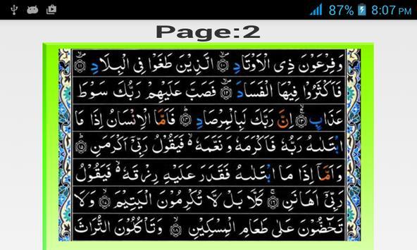 SurahFajar apk screenshot