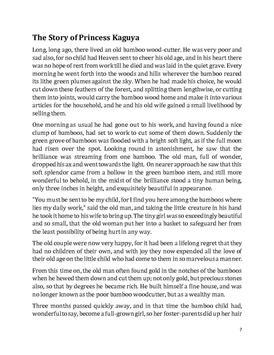 The Story of Princess Kaguya apk screenshot