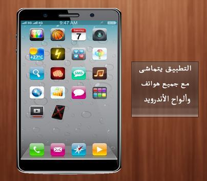كشف رقم صاحب الإتصال المجهول apk screenshot