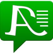 Advance SMS icon