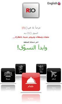 RIOQuest poster