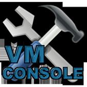 VMConsole icon