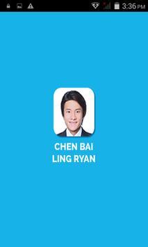 Chen Bai Ling Ryan poster