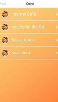 Proposer apk screenshot