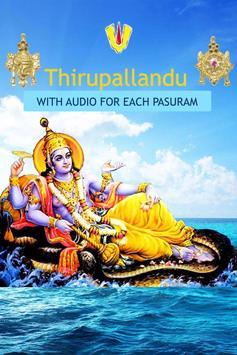 Thirupallandu with Audio poster