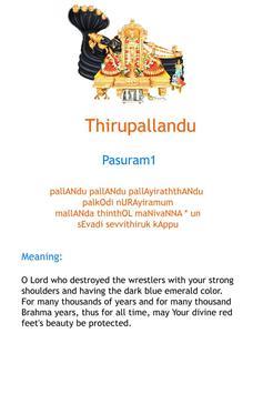 Thirupallandu with Audio apk screenshot