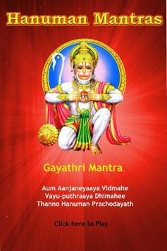 Hanuman Anjaneya Mantras Audio poster