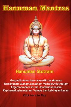 Hanuman Anjaneya Mantras Audio apk screenshot