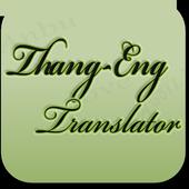 Thanglish-English Translator icon