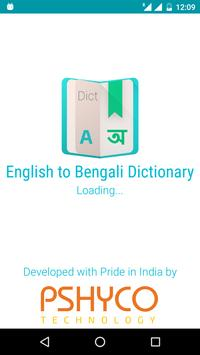 English to Bengali Dictionary poster