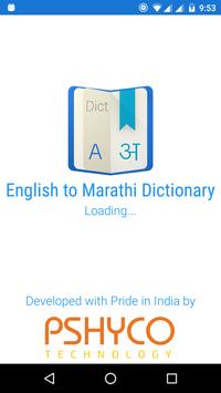 English to Marathi Dictionary poster